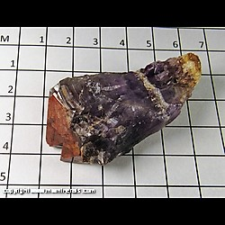 Minerals Specimen: Amethyst with Included Hematite (Auralite) from Thunder Bay, Ontario, Canada