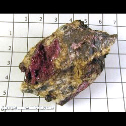 Mineral Specimen: Erythrite, Skutterudite from Bou Azzer, Morocco