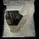 Mineral Specimen: Cassiterite, Quartz from Yaogangxian Mine, Hunan, China