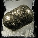 Minerals Specimen: Pyrite from Hengyang, Hunan, China