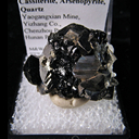 Minerals Specimen: Cassiterite, Arsenopyrite, Quartz from Yaogangxian Mine, Hunan, China
